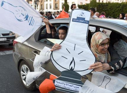 المغرب | بعد انتخابات المغرب... أسئلة حول التحالفات