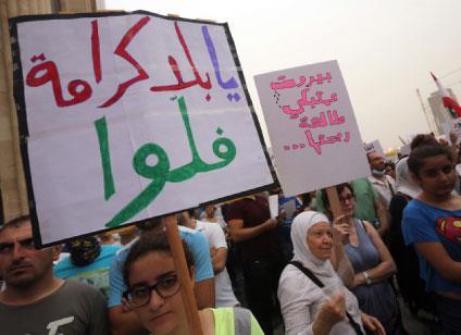 التحضيرات للتصعيد: إقفال مداخل    وسط بيروت بالزبالة