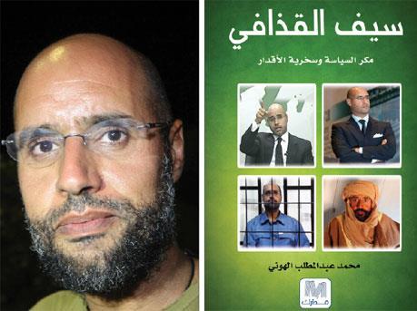 القذافي «المعتدل» يقف ضد «الثورة»: كيف أضاع الفرصة     الأخيرة وأصبح سجيناً