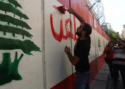 أسعد ذبيان متّهم بتحقير العلم اللبناني