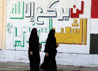 «القاعدة» يستغل أزمة النازحين للتسلل إلى إب