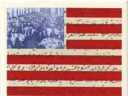 عرب الولايات المتحدة لم يغادروا «سورية»