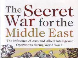 ذنوب واشنطن في «الشرق الأوسط»