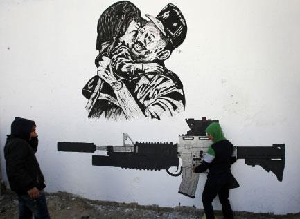 الاعتراف بفلسطين... حملة المقاطعة وبقاء إسرائيل