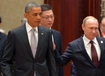 تجريم روسيا إلى الأبد