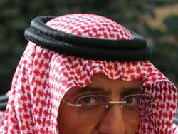 محمد بن نايف... الحفيد الملك