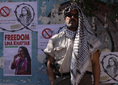 وزراء غزة الأربعة:  «التوافق» في عهدة «حماس»