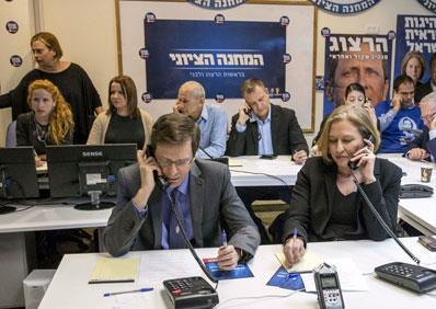 الأحزاب الإسرائيلية والموقف من التسوية: لا صلح ولا تفاوض ولا اعتراف