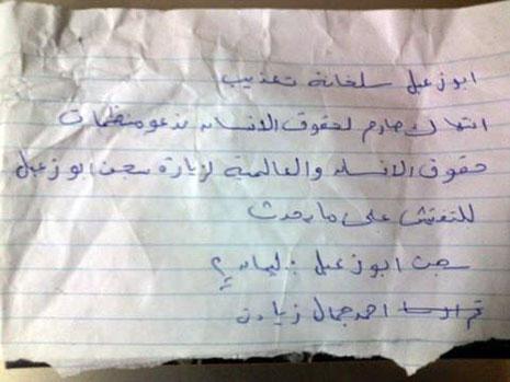 التعذيب في السجون المصرية... العرض المستمر