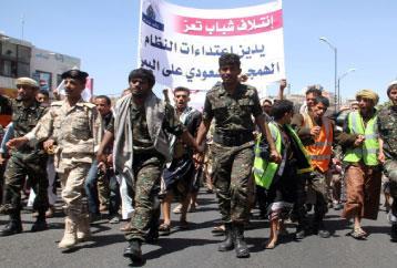 غارات «التحالف» تواصل ضرب... المدنيين