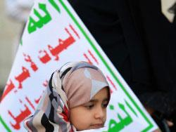 السعودية تضيف إلى سجلها اليمني مجزرة جديدة