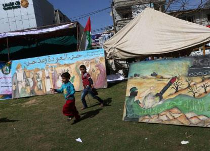 مؤسّسة الفساد الفلسطينيّة