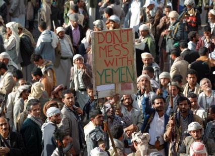 المغرب: إذا نادى آل سعود لبّوا النداء
