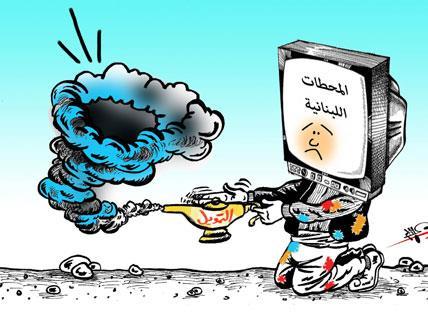 الإعلام اللبناني يغرق والدولة آخر من يُنقذ