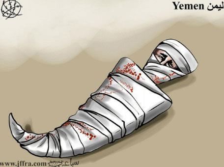 «العربية» رأس الحربة في البروباغندا السعودية