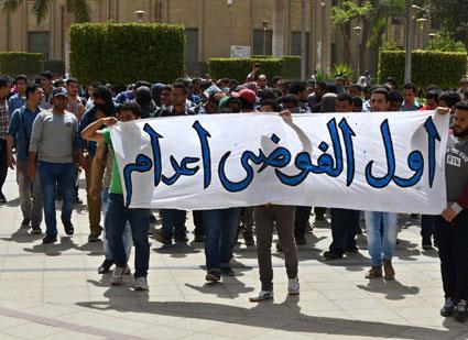 مصر | تزايد المحاكمات العسكرية لطلاب الجامعات