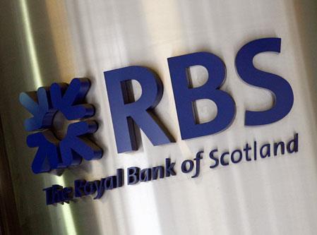 """اهتمام استثماري عربي  ببنك """"RBS"""""""