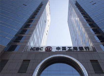 أكبر بنوك العالم  يصدر سنداته في الخليج