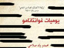 محمدو ولد صلاحي... رسائل من جحيم اسمه غوانتانامو