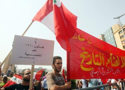 كتاب | حول مفهوم الطبقة العاملة وخصائصها الأساسـية في لبنان