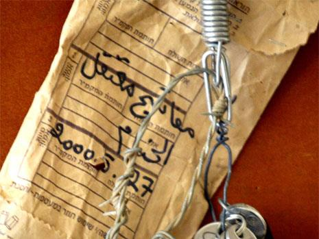معتقل الخيام: ذاكرة فوق     الأنقاض