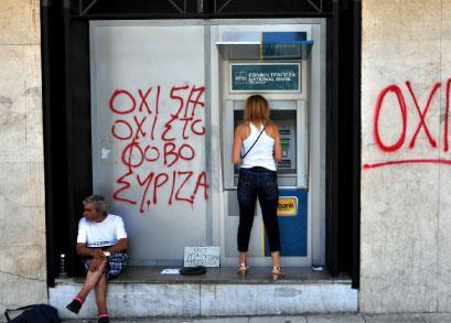 قمة أوروبية اليوم تنتظر «مقترحات محددة»      من أثينا