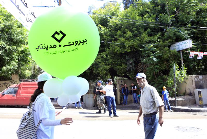 نالت «بيروت مدينتي» أكثر من 29 ألف صوت (مروان بوحيدر)