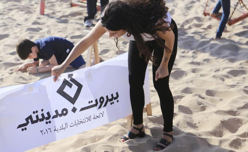 نجحت حملة «بيروت مدينتي» في لفت الأنظار إليها (مروان بو حيدر)