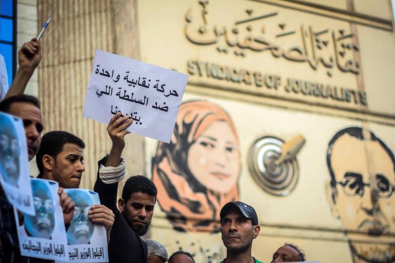 فيما تتواصل الاحتجاجات النقابية يستمر التحقيق في قضية التمويل الأجنبي لمنظمات المجتمع المدني (آي بي ايه)