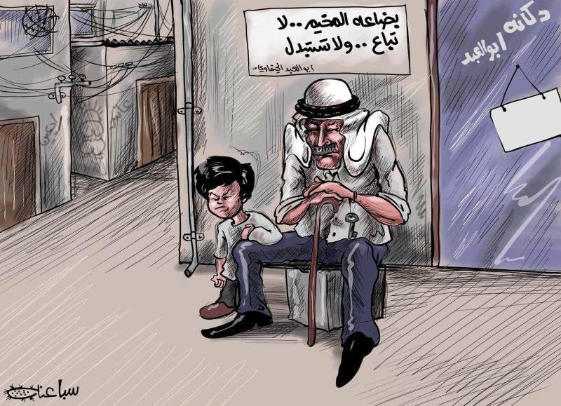 (لوحة للرسام محمد سباعنة)