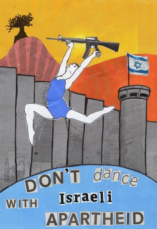 (لا ترقص مع الأبرتهايد الإسرائيلي)