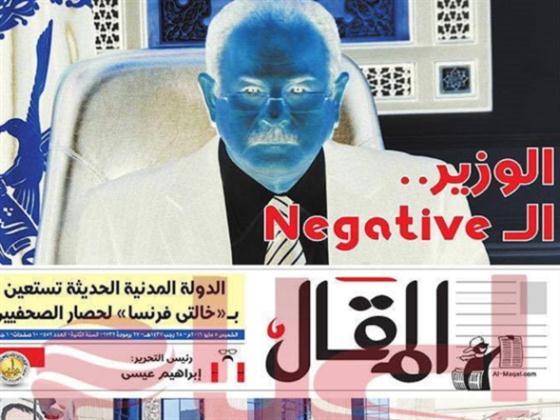 صحافيو مصر أعلنوا الثورة على الطغيان