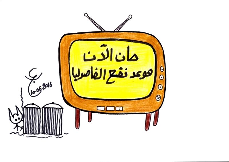 العمل للفنان عماد البعلبكي