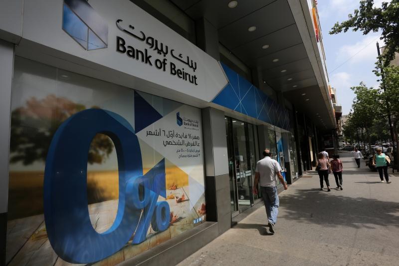 مشكلة «بنك بيروت» أنه سيوظّف أمواله باليورو أو بالدولار ليشتري مصرفاً يعمل بالعملة الرومانية «الليو» (مروان طحطح)