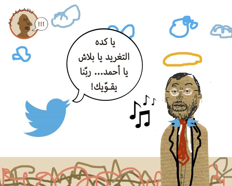 بطرس المعري ـ سوريا