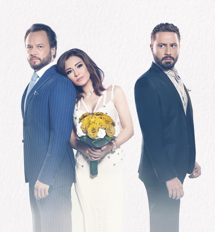 «يا ريت» من بطولة قيس الشيخ نجيب وماغي بو غصن ومكسيم خليل