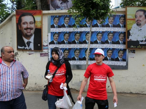 هل باتت بلدية بيروت  في خدمة النيوليبرالية الحريرية؟
