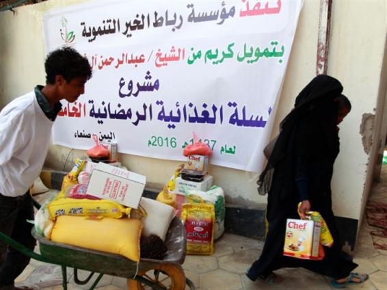 حلفاء الرياض يتنازعون «مغانم» السوق السوداء النفطية
