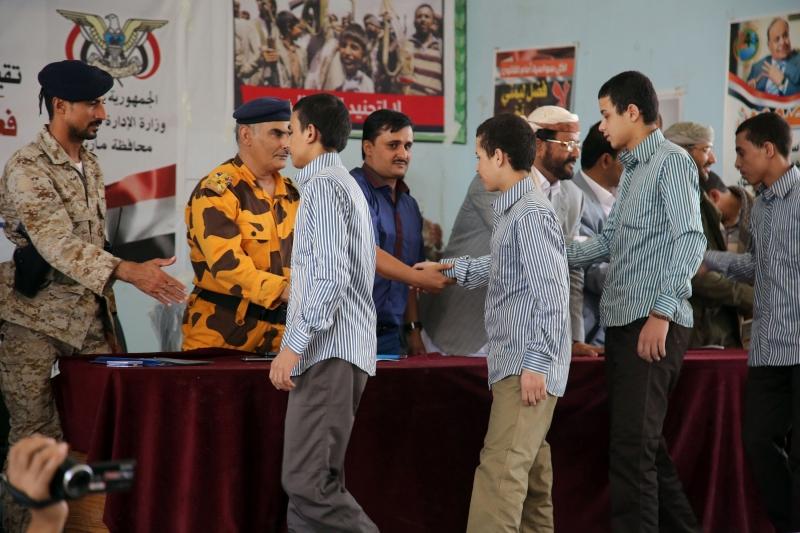 أعلنت حكومة هادي إطلاق سراح 52 طفلاً (الأناضول)