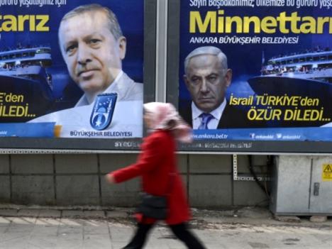 إسرائيل بعد التريّث: نحترم الديموقراطية فــي تركيا... والمصالحة مستمرة