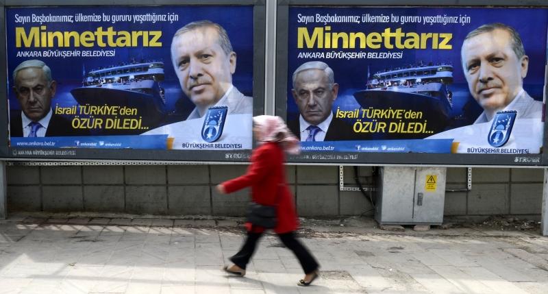 الموقف الإسرائيلي والتعليقات أتت بعدما اتضح إخفاق الانقلاب (أ ف ب)