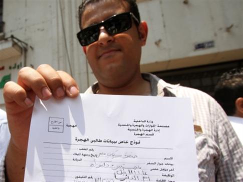 مصر | «راسبو» الأزهر على أبواب المشيخة
