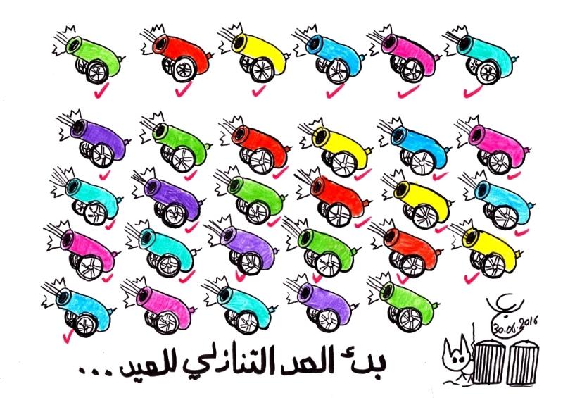 للفنان عماد البعلبكي
