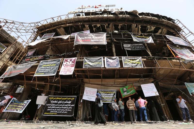 اقترح ناشطون شراء المبنى الذي تضرّر من التفجير وتحويله إلى متحف (أ ف ب)