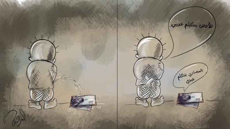 للفنانة الفلسطينية زهراء جمال