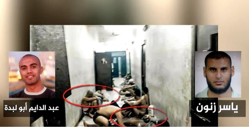 الصورة المسربة لمختطفين اثنين كما عرضتها قناة «الجزيرة» (عن الويب)