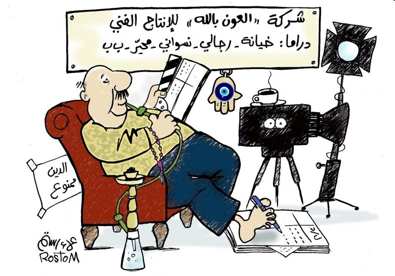 علاء رستم (الأخبار)