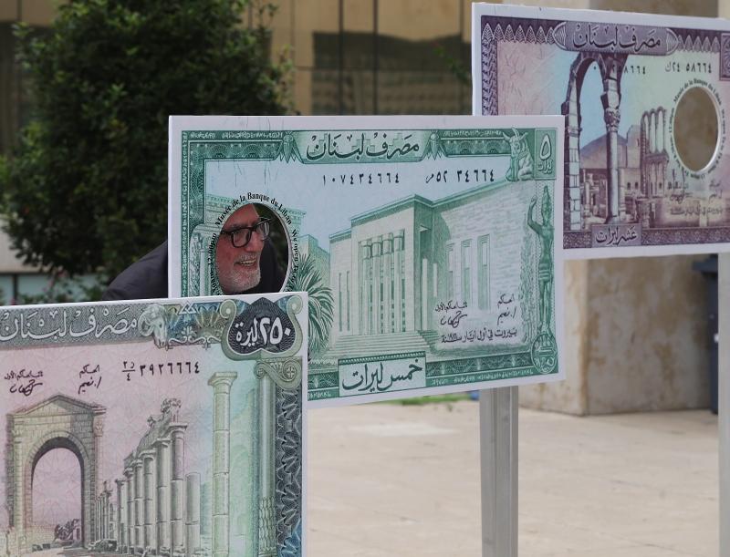 مصرف لبنان سيواصل اعتماد هذه الهندسة ما دام يرغب في جمع دولارات لديه