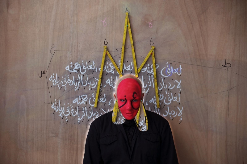 «عزازيل ــ شيطان» للسعودي فيصل سمرا (طباعة لامبدا ــ 120×180 سنتم ــ 2010)
