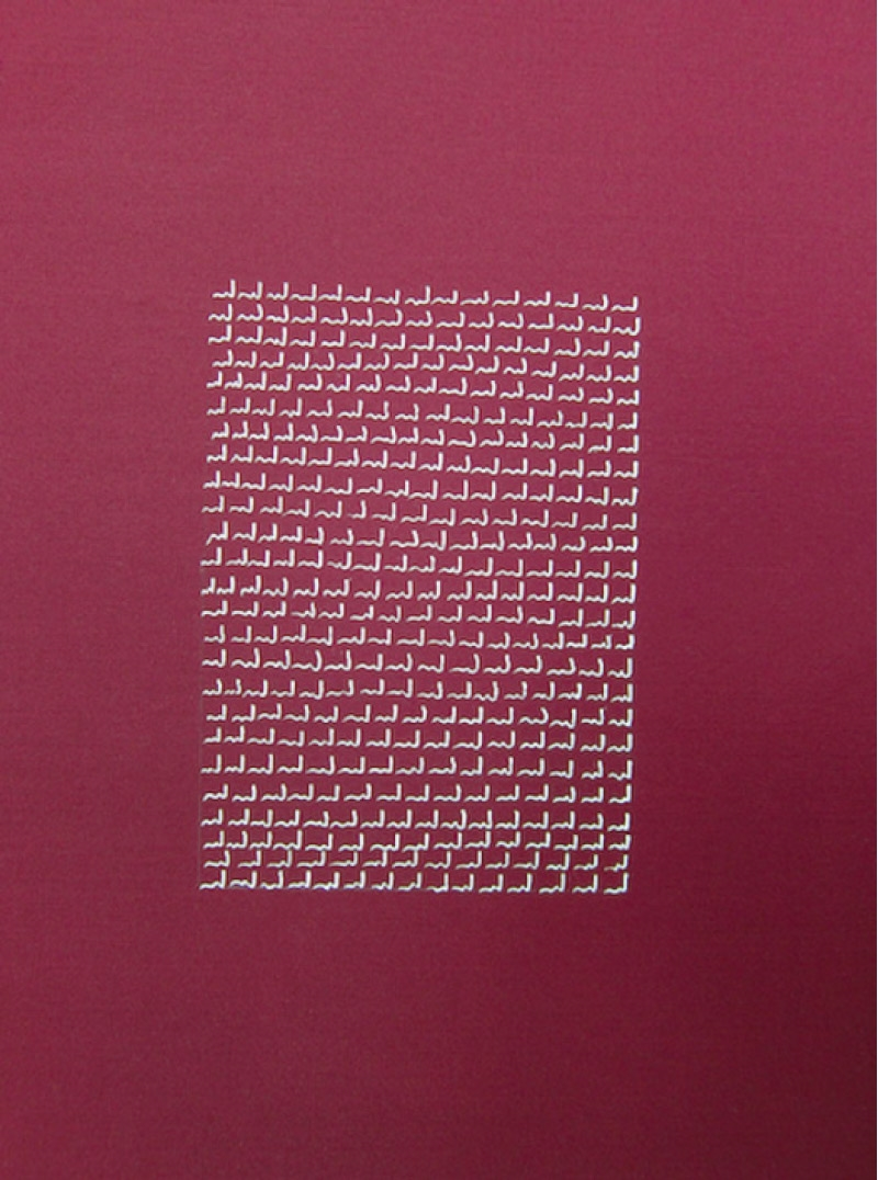ميريام الحايك (كتابة، أكريليك على قماش، 125 × 90 سنتم، 2013 ـ تفصيل)